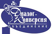 ООО «Диалог-Конверсия ДФО»